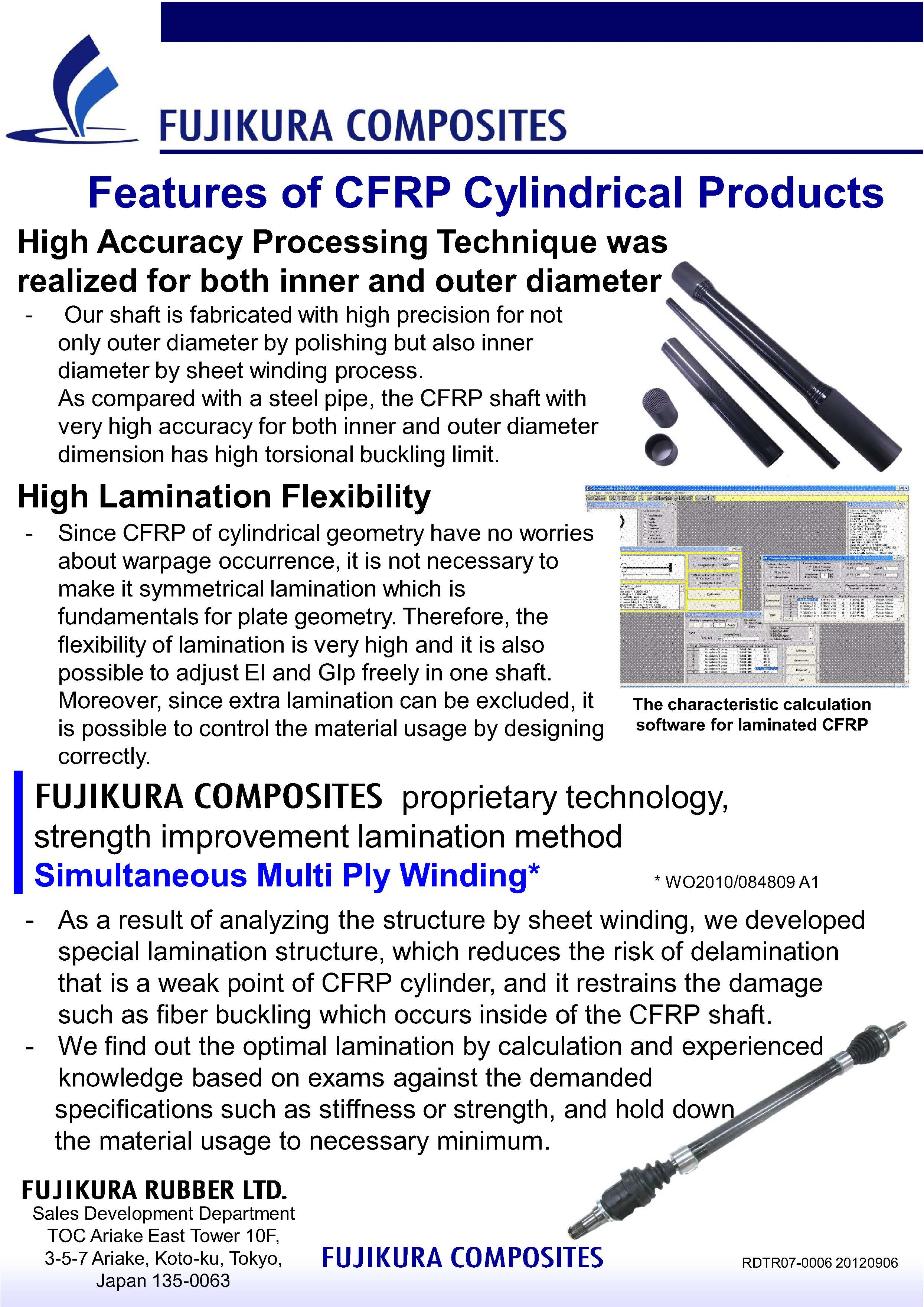 Features of CFRP Cylindrical Products